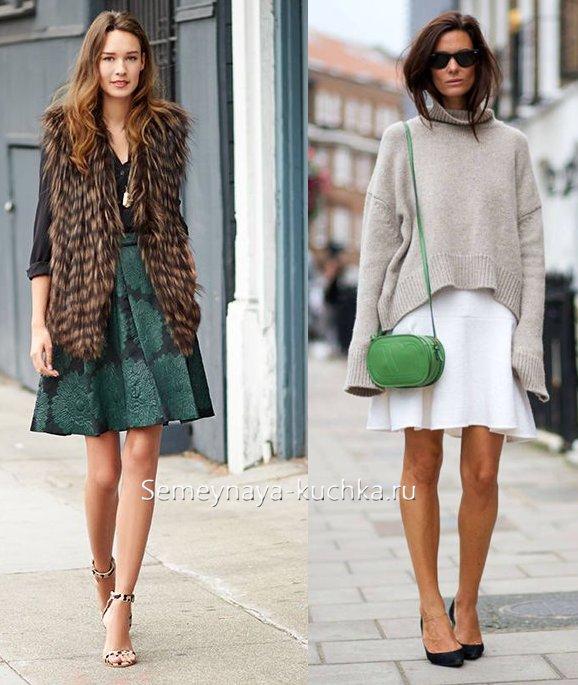 как носить юбки осенью и зимой