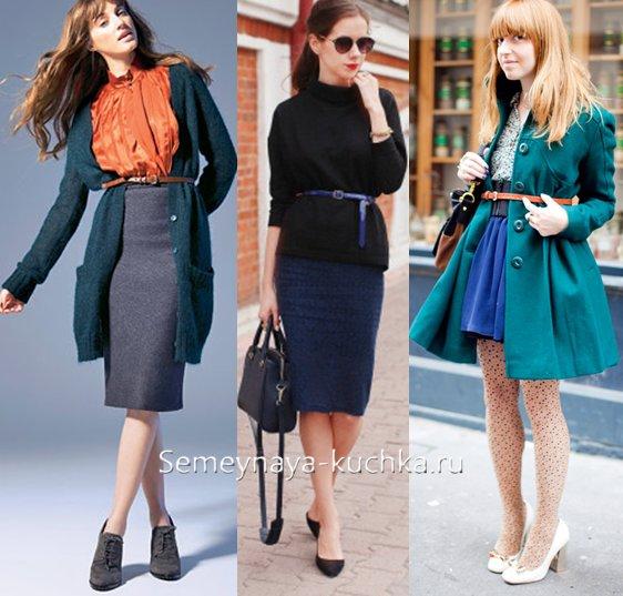 как носить юбку осенью