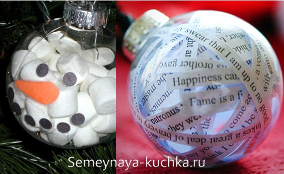 что положить в новогодний шар