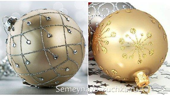 как посыпать елочный шар блестками