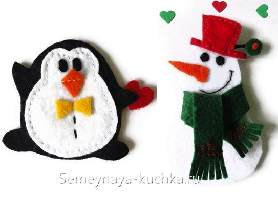 снеговик и пингвин из фетра