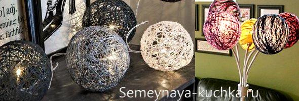 светильники из шаров-паутинок