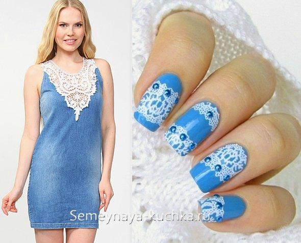 маникюр с кружевом к синему платью