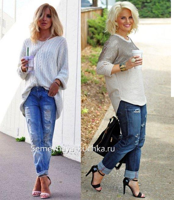 широкий свитер и джинсы бойфренды