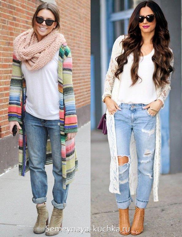 джинсы с кардиганом