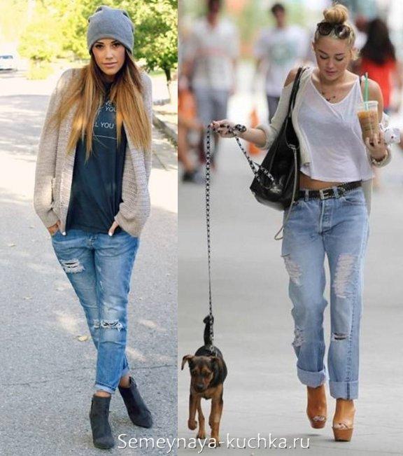 джинсы бойфренды с кардиганом