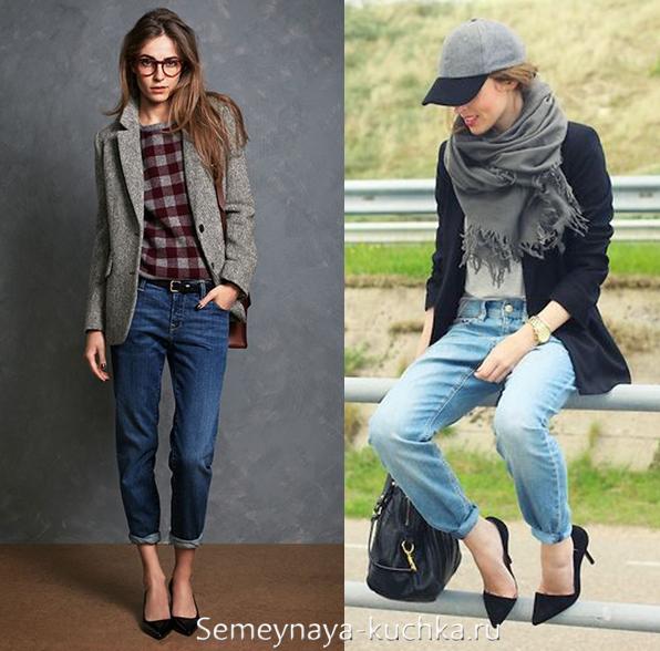 как носить джинсы бойфрнеды