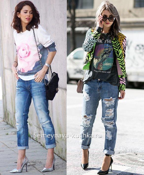 джинсы с кофтой
