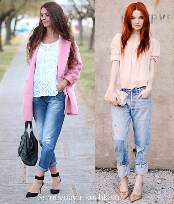 как носить джинсы бойфренды