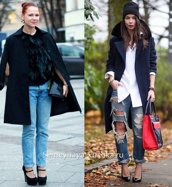как носить джинсы с пальто