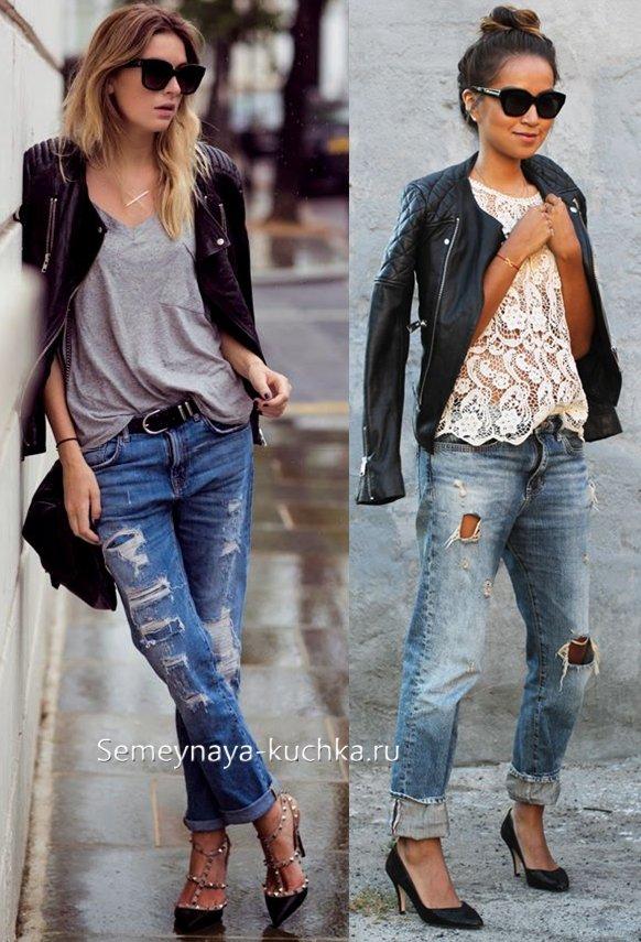 кожанка и джинсы