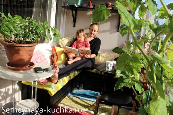 детская на балконе