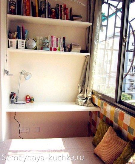 балкон с рабочим столом