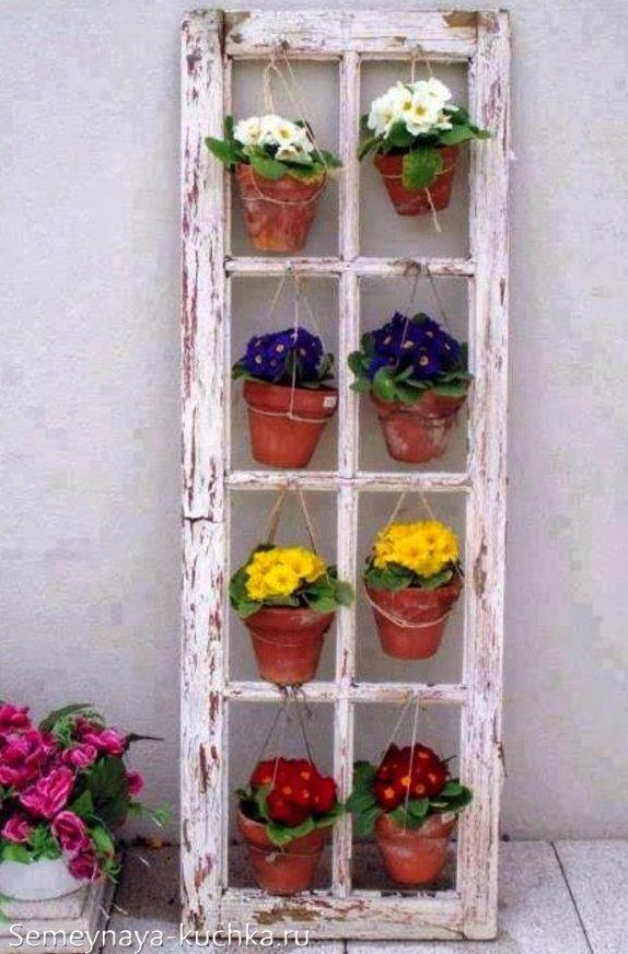 вертикальная клумба для балкона