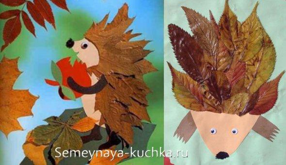 аппликация ежи на картоне из листьев
