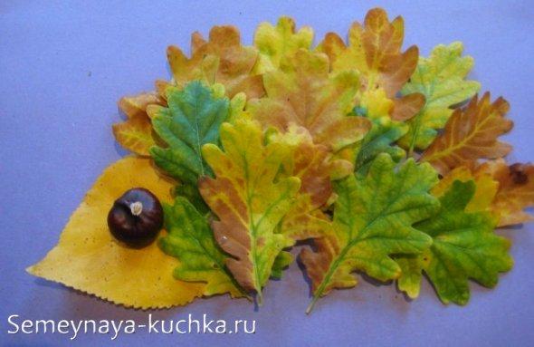 аппликация из осенних листьев ежик