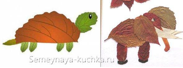 аппликация из листьев черепаха слон