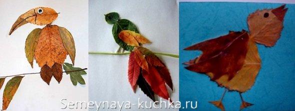 аппликации птиц из осенних листьев