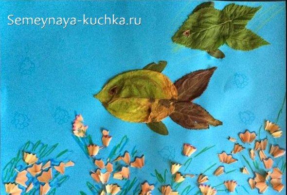 аппликация рыбы из листьев