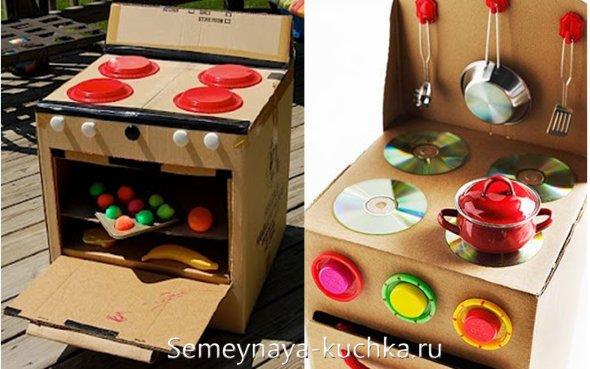 игры на детской даче