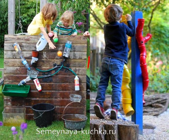 игры с водой на детской даче