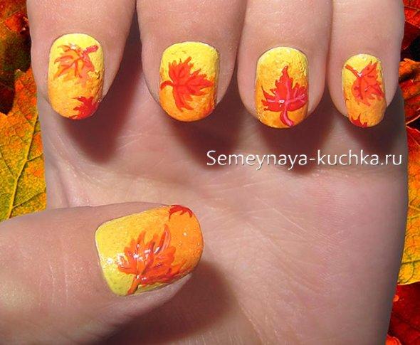 ногти осенние листья