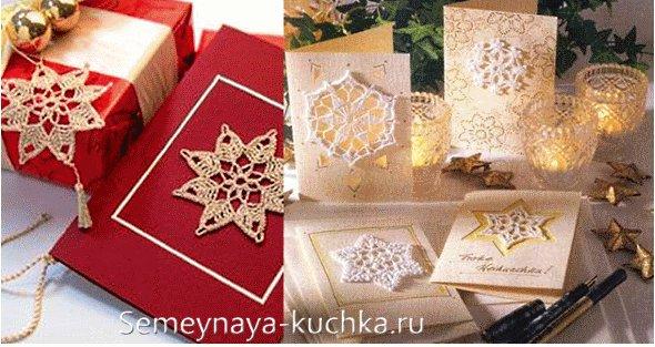 декор новогодних открыток крючком снежинка