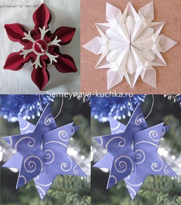 снежинки бумажные оригами поделки