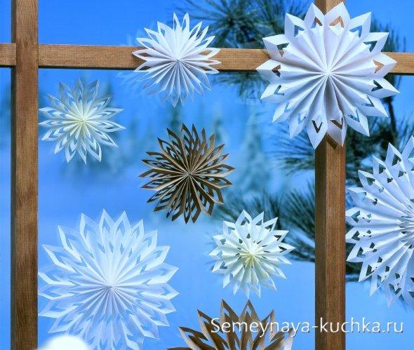 поделки снежинки из бумаги оригами