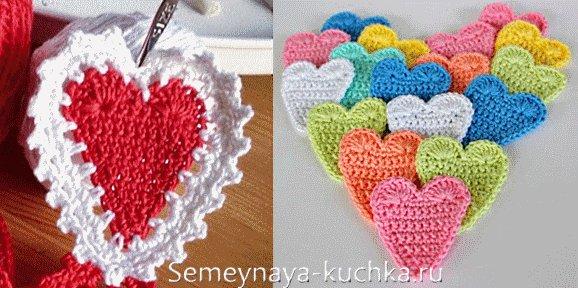 простой способ вязания плоского сердечка-валентинки