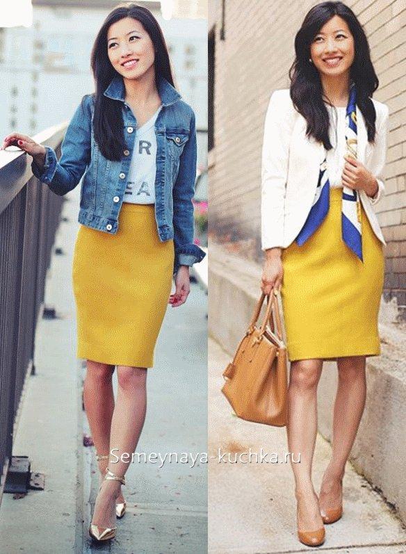 с чем носить желтую юбку-карандаш