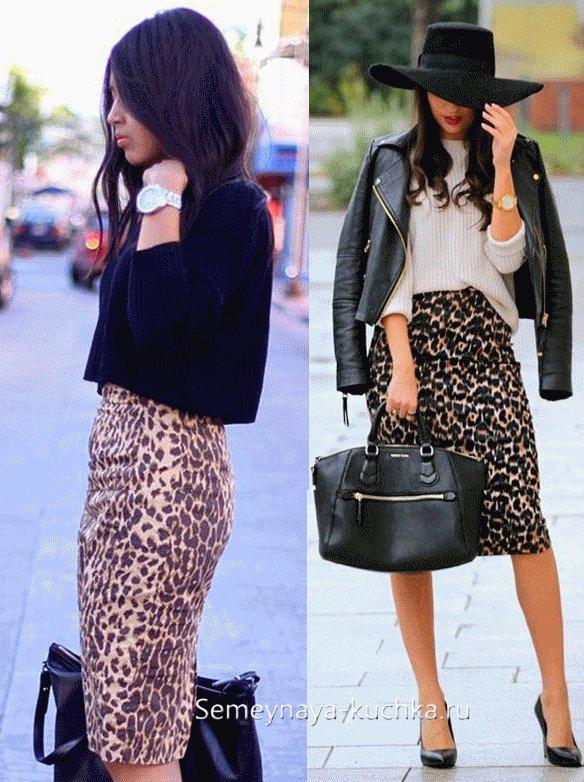 как носить леопардовую юбку-карандаш