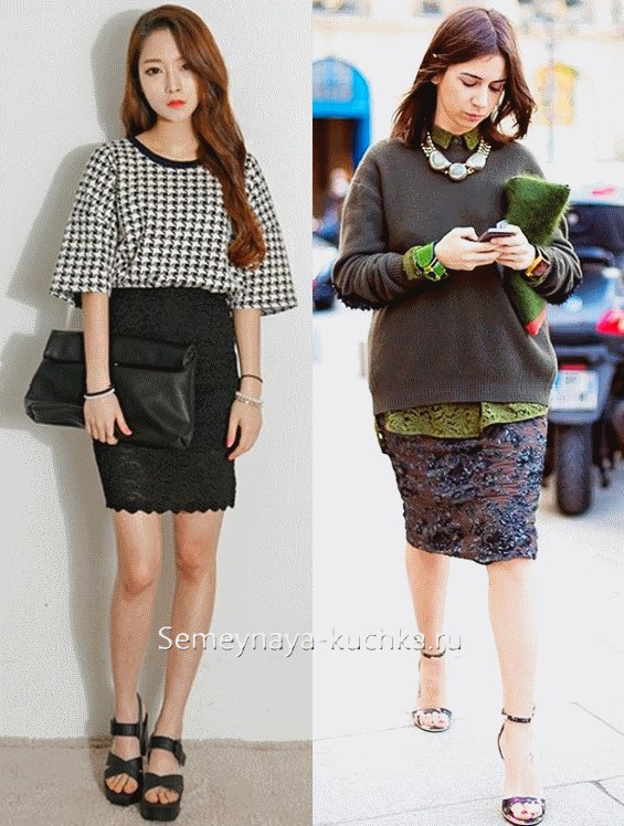 кружевная юбка карандаш со свитером