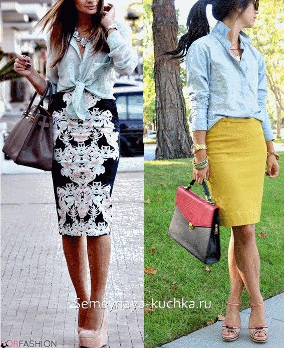 юбка-карандаш с рубашкой