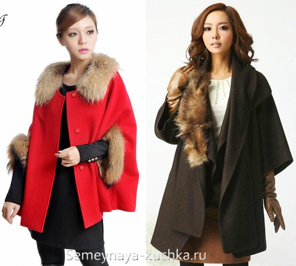 пальто пончо с меховой отделкой