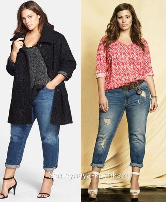 джинсы бойфренды для полных