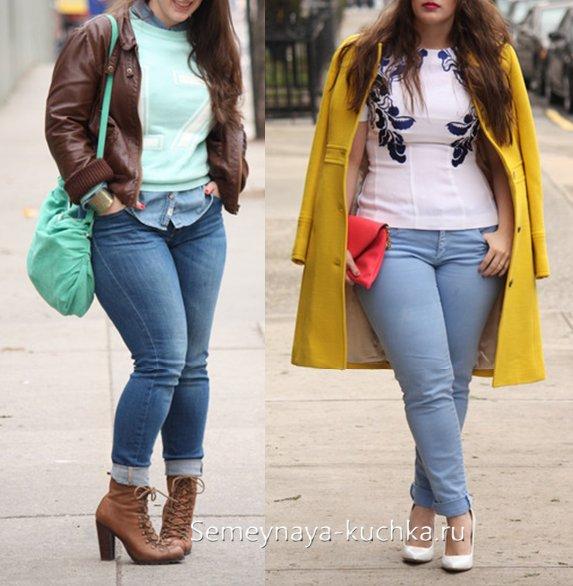 джинсы на полных девушек