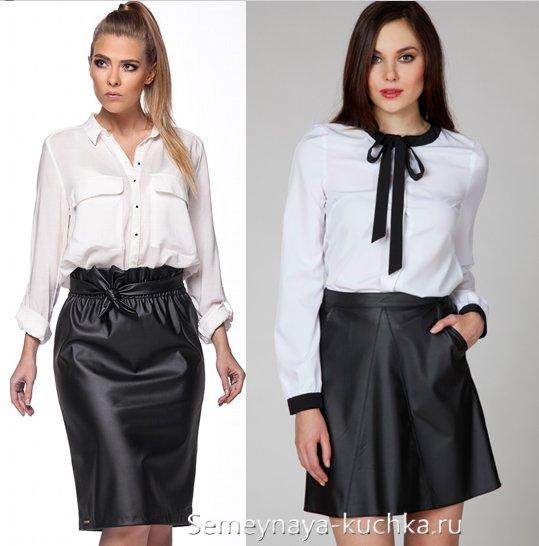 кожаные офисные юбки