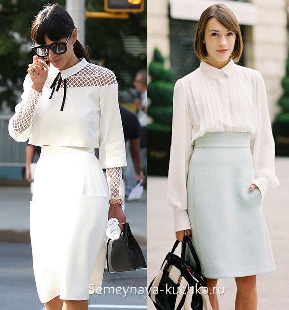 белая офисная юбка