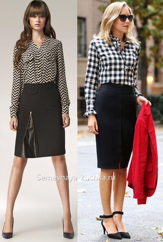 строгие деловые юбки