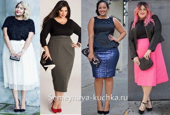 модные юбки для полных