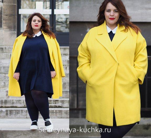 желтое пальто оверсайз для полных