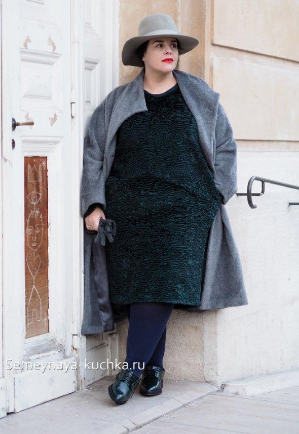 как носить серое пальто полным женщинам