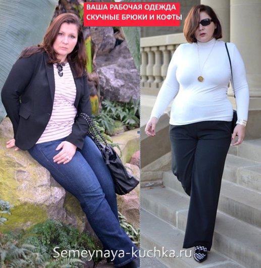 мода женщины после 50