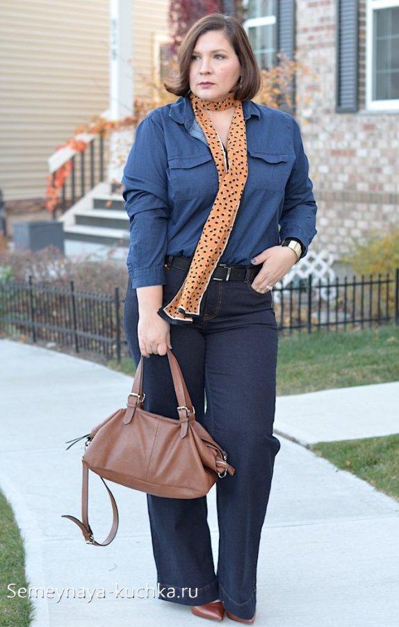 одежда для полная женщина 50 лет