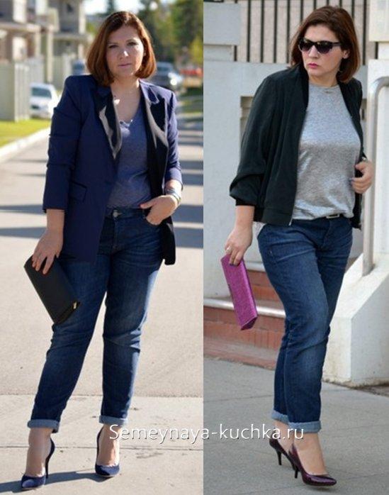одежда для женщины за 50 лет