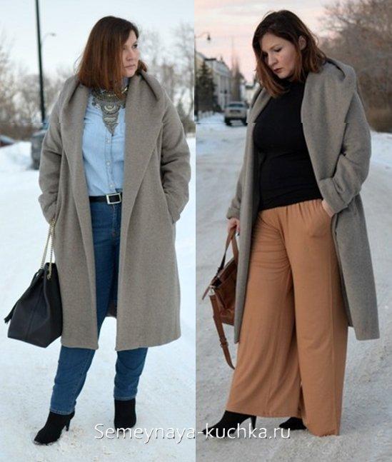 мода женщины за 50 лет