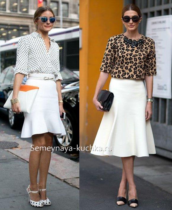 с чем носить белую юбку годе