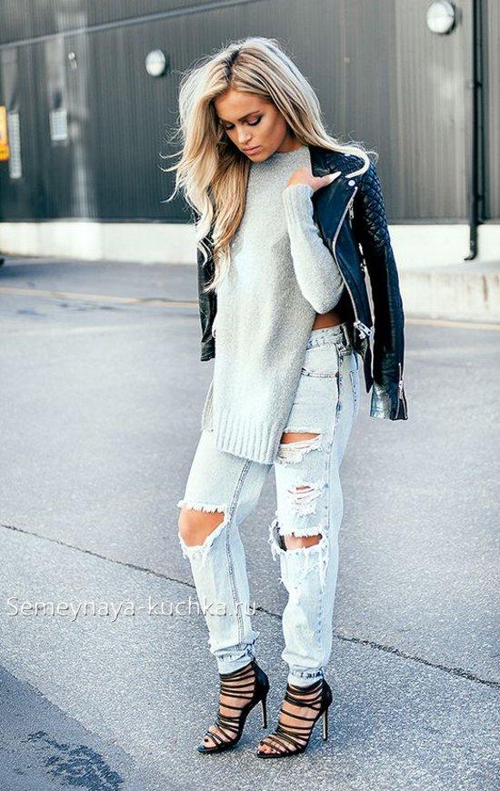 куртка кожаная с джинсами бойфрендами
