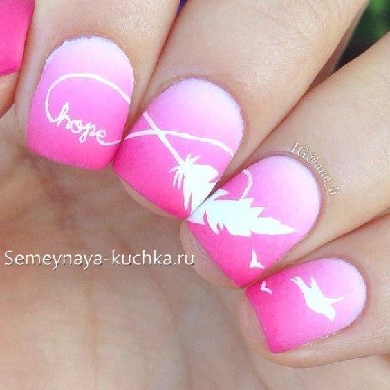 переход цвета на матовых ногтях